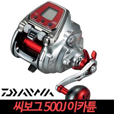 다이와 씨보그 500J 이카튠/정품/